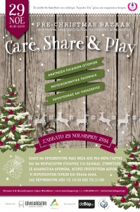 Care_Share_Play