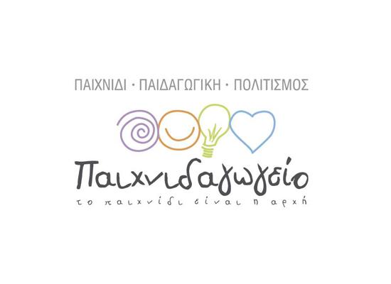 CSP_Paixnidagogeio_logo